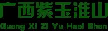 紫玉淮山药种植技术网